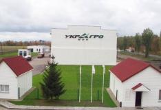 UkrAgro1